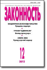 12-15