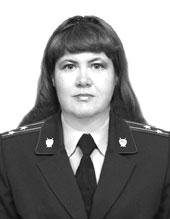 Karavaeva
